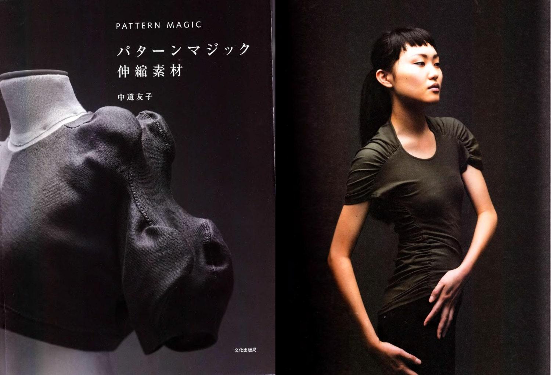 Pattern Magic Volume 3 Stretch Fabrics Sewing Pattern Ebook