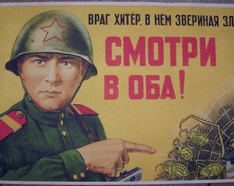 Cold war period USSR Army Communist propaganda poster