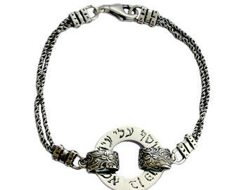 Kabbalah Bracelet in Oxidized Silver with Evil Eye Protection
