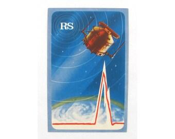 Space, Broadcast Card, Postcard, Satellite, Illustration, QSL card, Unsigned, Rare Soviet Vintage Postcard, USSR, 1980, 1980s