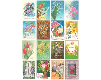 International Women's Day, Set of 16 Soviet Vintage Postcards, Used Postcards, Signed, Congratulation, Card, Russian prints, 1970s, 1980s