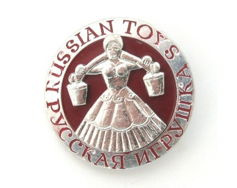 Russian Toys, Rare Badge, Woman with yoke, Russian Folk art, Vintage collectible badge, Made in USSR