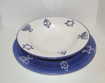 Large 14 inch Hannukah Plate and 12 inch Bowl Set