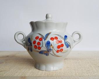 Sugar Bowl Soviet Sugar Bowl With Lid Porcelain Sugar Bowl With Lid Vintage Sugar Bowl Made In USSR 80's