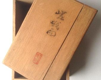 Vintage Wood Box with kanji, made in China,  jewelry box, keepsake