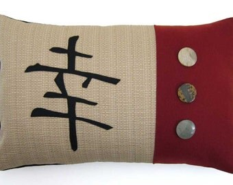 Kanji Good Fortune Decorative Pillow 12 x 18 inches