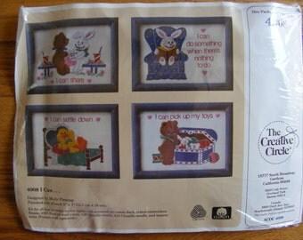 Vintage New Old NIP Creative Circle Crewel Embroidery Kit Easter Bunny Teddy Bear Duckie Duckling I Can Baby Shower Nursery Kid's Bedroom