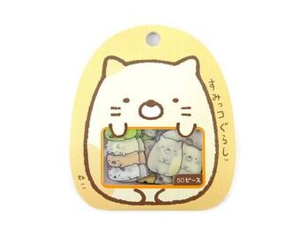 Sumikko Gurashi kawaii stickers - Japanese stickers - cute cat stickers - super kawaii sticker flakes - kawaii cat neko animal stickers