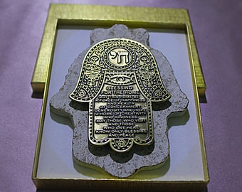 Blessing For The Home Hamsa Wall Hanging Judaica Hand Made of Jerusalem Stone Made in Israel Jewish Art 17x12.5cm