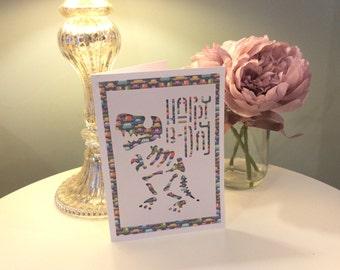 Dinosaur Birthday Card - Handmade - Blue