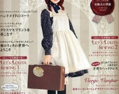 LOLITA Cosplay Vol6 n3896 Japanese Sewing Pattern Book