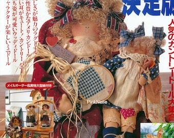 Out of Print - Special Edition Popular Country Dolls  Japanese Craft Book