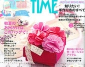 COTTON TIME May 2015 - Japanese Craft Book