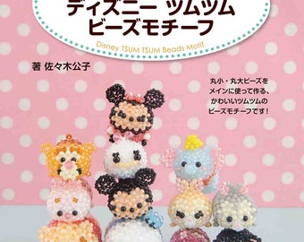 DISNEY Tsum Tsum BEADED Motifs - Japanese Bead Book MM