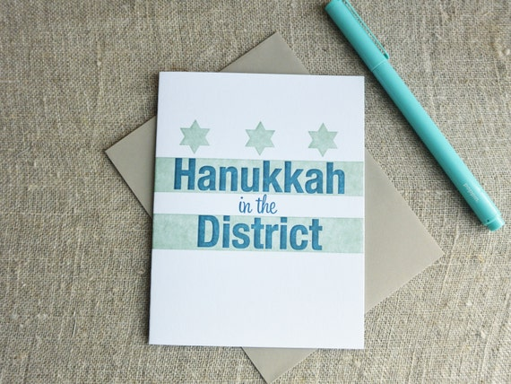 Letterpress Hanukkah Card - Local Love Hanukkah in the District