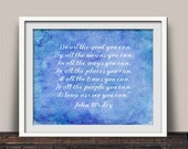 Inspirational Do All You Can Quoted Watercolor Art Print