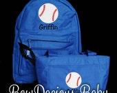 Baseball Backpack and Lunch Box, Boys Personalized Backpack, Baseball Backpack, Baseball Lunchbox Baseball Cooler, Custom Backpack and Lunch