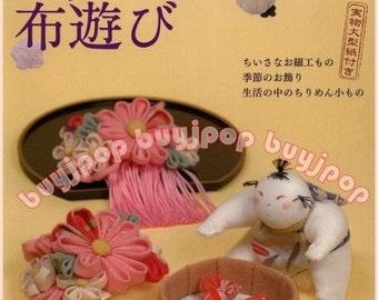 Japanese Craft Pattern Book Chirimen Flower Animal Doll Hair Pin Seasonal Display