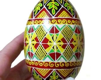 Egg, Pysanka, Ukrainian Easter Egg, Batik decorated Goose egg, Sunny Days Ukrainian Dyed Goose Egg