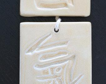 Aikido Kanji Hanging Tiles - Rutile