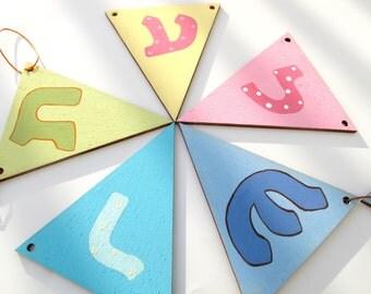 Hebrew letters kids name banner- extra letter, jewish gift, wooden banner, kids hebrew name, room decor, girls room decor, burlap banner