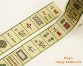 Japanese Washi Masking Tape - Mahjong - 7.6 yards