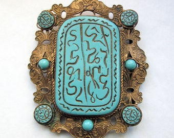 Antique Brass and Faux Turquoise Belt Buckle Asian Theme