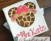 Safari Minnie Inspired Shirt - You Customize