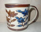 Vintage Stoneware Ceramic Mug Floral Enesco Japan