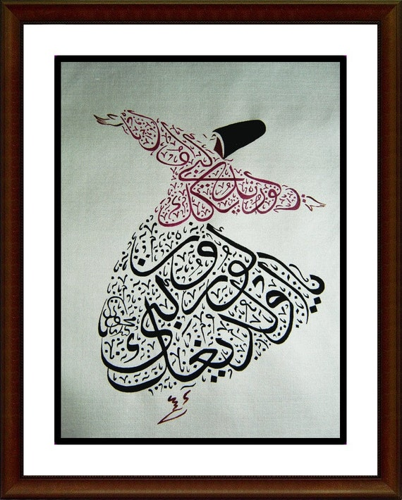 Fruit Arabic Calligraphy In Black Color Quotes