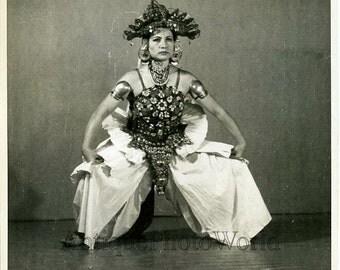 Woman Indonesian dancer antique ballet photo