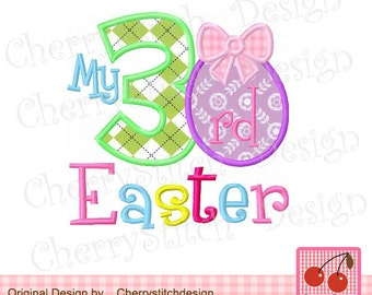 """My 3rd Easter egg Machine Embroidery Applique for girls - 4x4 5x5 6x6"""""""