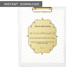 Instant Download! Dua for Daily Protection from Allah. Suitable for Adults or children. Wall Art Print, 8x10""