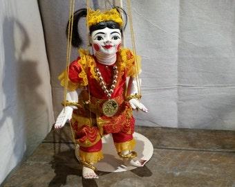 Marionette Myanmar Burma Puppet Little Girl 1996