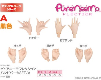 AZONE Pure Neemo Hand Set A, Flesh Color