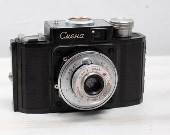 Vintage Smena 2 Film Camera, Soviet USSR Photo Camera, Travel Camera, Brown Leather Case, ohtteam,  Not Working, USSR Camera