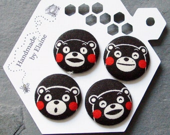 Fabric Covered Buttons - 4 x 28mm buttons, handmade button, black bear buttons, cartoon buttons, kawaii buttons, cute kids buttons, 1282