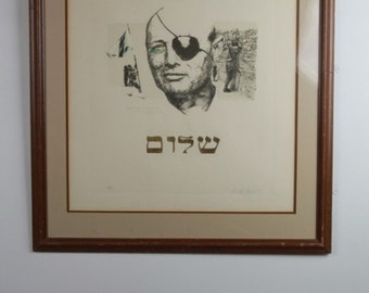 Moshe Dayan Portrait -Original Signed Lithograph by Curtis Hooper-Rare!!