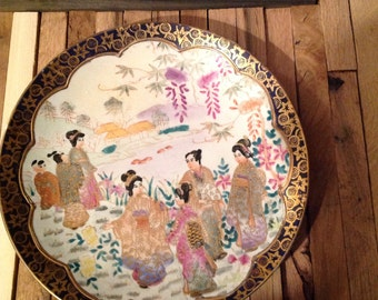 Chinese Decorative Plate Cobalt And Gold Trim REDUCED from 16