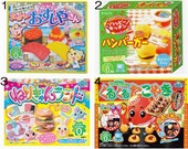 4pcs set! Kracie Popin Cookin & Happy Kitchen Japanese DIY sweets making kit! Sushi, Hamburger, Candy