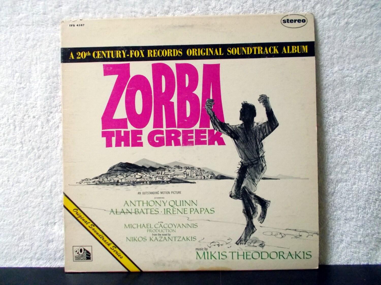 Zorba The Greek Original Soundtrack Album 20th By