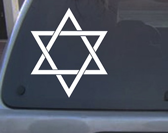Star of David Jewish decal sticker Free shipping USA 12 colors to pick 6 inches on longest side and more sizes to pick