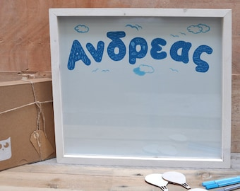 Wood frame guest book for baptism with 20 pieces wooden balloons, hand-painted name Andreas