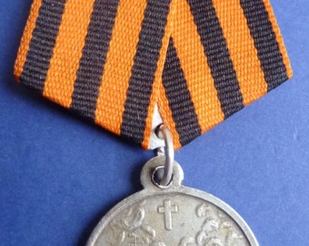 Imperial Russina Campaihgn Medal - Russian/ Japanese War of 1904. Awarded For The Sea Battle Of Chemulpo Bay.