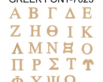Greek Letters Unfinished Wood/ Letter DIY Home,Nursery Decor USA Made