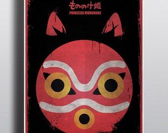 Princess Mononoke Poster - Studio Ghibli Hayao Miyazaki Inspired San Mask Poster -  A3 Decor Print