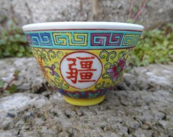 Vintage chinese porcelain - famille jaune - chinese ceramic tea bowl - hand painted chinese porcelain - vintage decor vintage yellow bowl