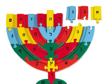 Hanukkah gift, Wooden Puzzle Hanukkah Menorah for kids PZ-3