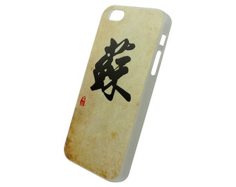 Chinese Calligraphy Surname Su So Hard Case for iPhone 5s 5 4s 4