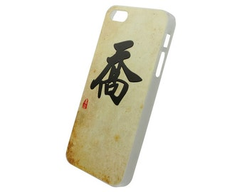 Chinese Calligraphy Surname Qiao Kiu Hard Case for iPhone SE 5s 5 4s 4
